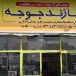 فروش دستگاه جوجه کشی در بابلسر